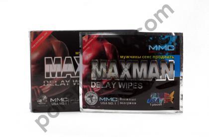 Max Man maramice za muškarce